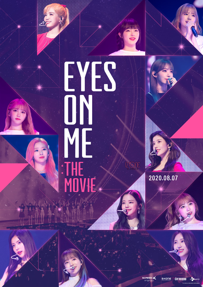 EYES ON ME : THE MOVIE」公式サイト